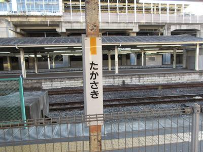hokuhoku02.jpg