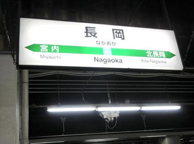 hokuhoku06.jpg