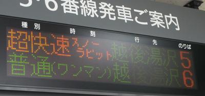 hokuhoku08.jpg