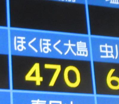 hokuhoku11.jpg