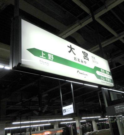 hokuhoku19.jpg